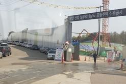 천안 삼부르네상스 아파트'분양사기'논란...'집단소송 비화' 관계 당국은 뒷짐?
