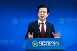 대전시, 실시간 소음측정망 구축사업 시범도시 선정