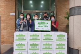 시흥시 광명교회, 관내 저소득 계층에 따뜻한 마음을 담은 희망상자 전달
