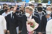 """이재명,""""대한민국은 친일세력과 미점령군 합작품...깨끗하게 출발되지 못했다"""" 발언 논란...네티즌들 강력 반발"""